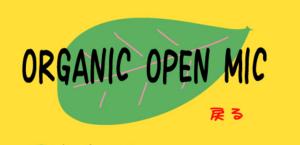 ORGANIC OPEN MIC