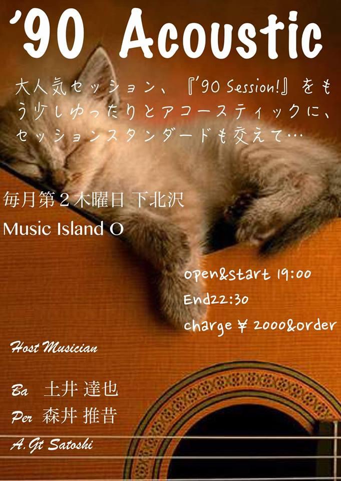 '90 Acoustic