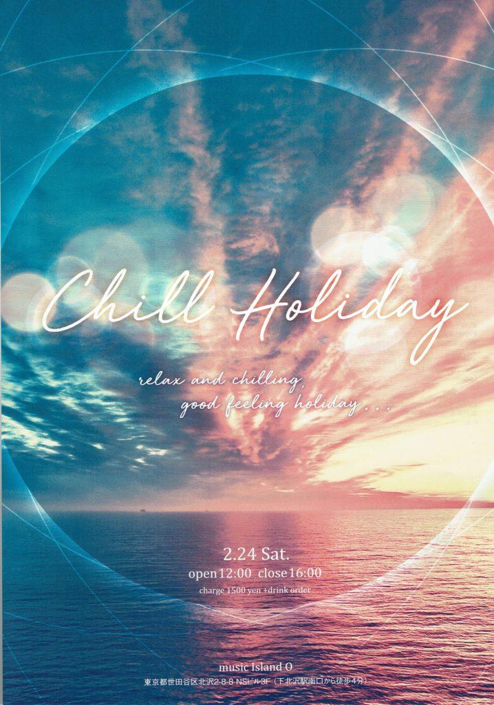 【昼】Chill Holiday