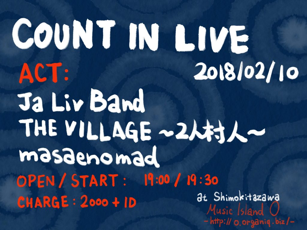 COUNT IN LIVE