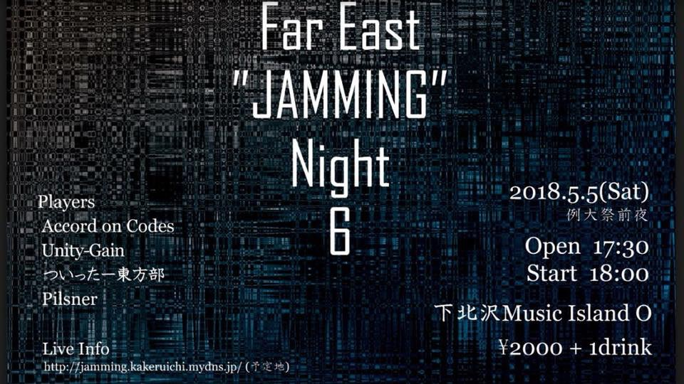 FAR EAST JAMMING NIGHT 6