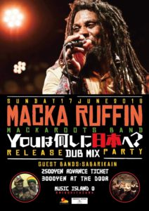 Youは何しに日本へ DUB MIX RELEASE PARTY