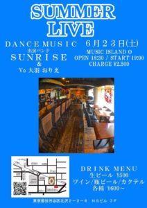 SUMMER LIVE・DANCE MUSIC