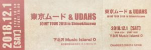 東京ムード&UDAHS JOINT TOUR  2018 in Shimokitazawa