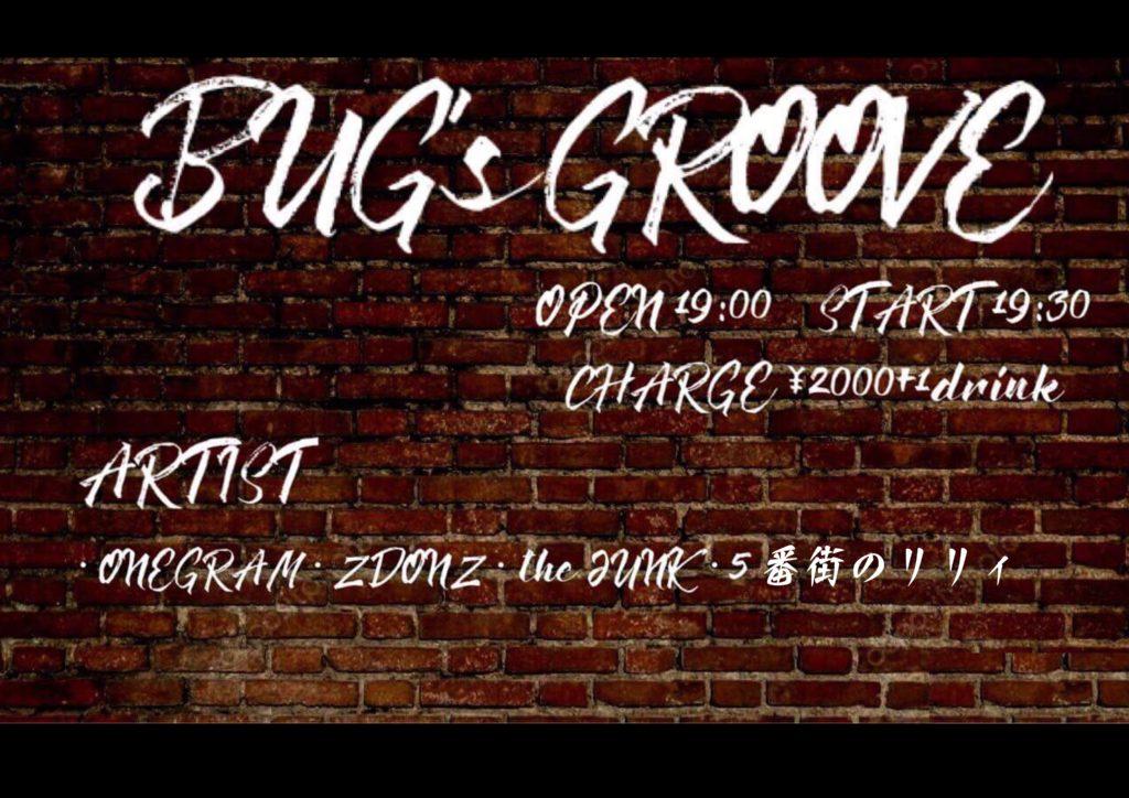 BUG's GROOVE【夜】