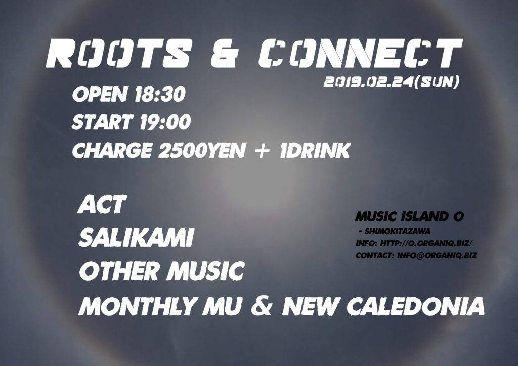 ROOTS & CONNECT【夜】