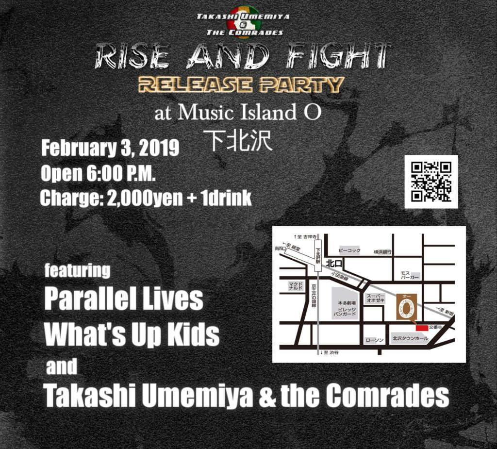 Takeshi Umemiya & The Comrades レコ発PARTY!!