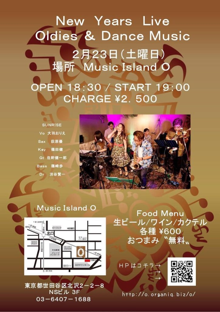 New Years Live / Oldies & Dance Music【夜】