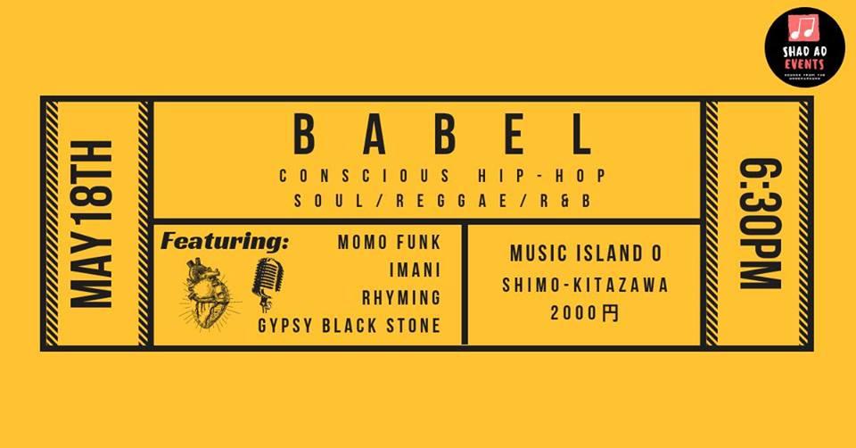Babel vol.009【夜】