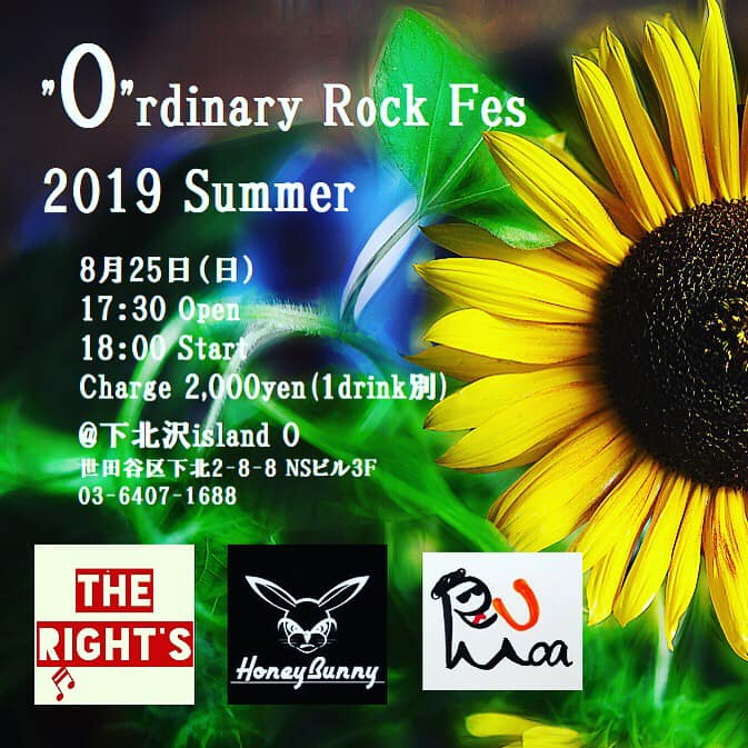 """O""rdinary Rock Fes【夜】"