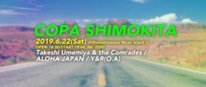 COPA SHIMOKITAZAWA【夜】
