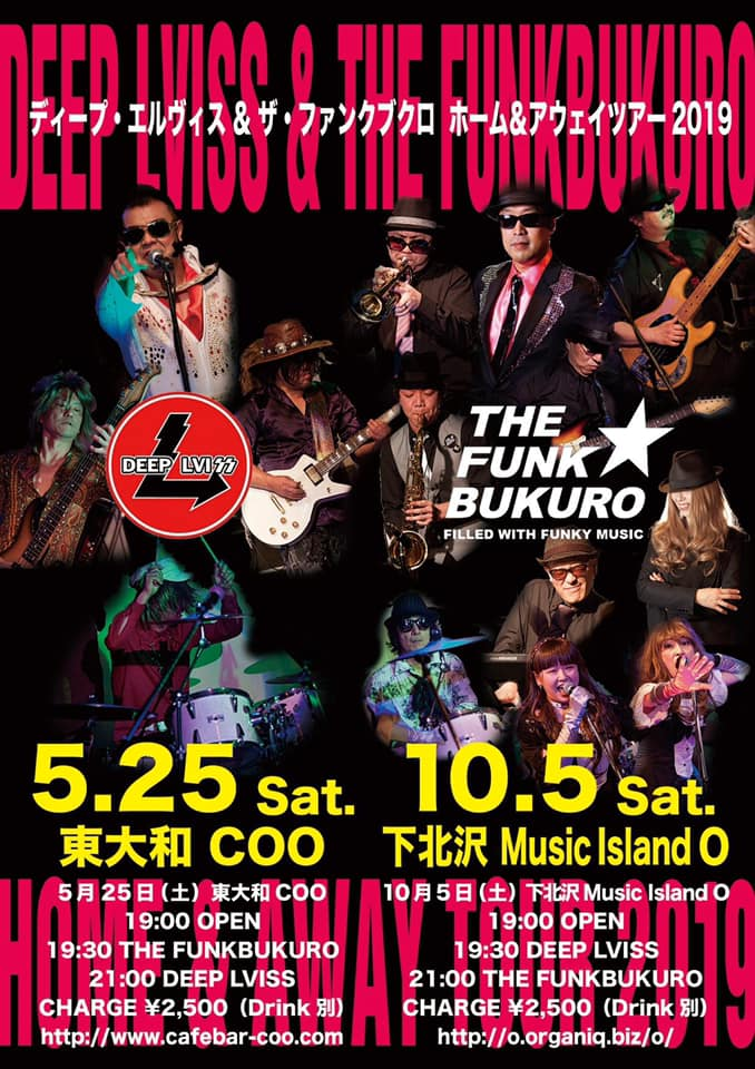 DEEP LVISS & THE FUNKBUKURO HOME & AWAY TOUR 2019【夜】