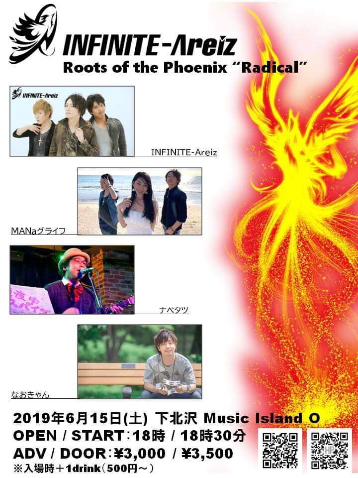 "Roots of the Phoenix ""Radical"" presents INFINITE-Areiz【夜】"