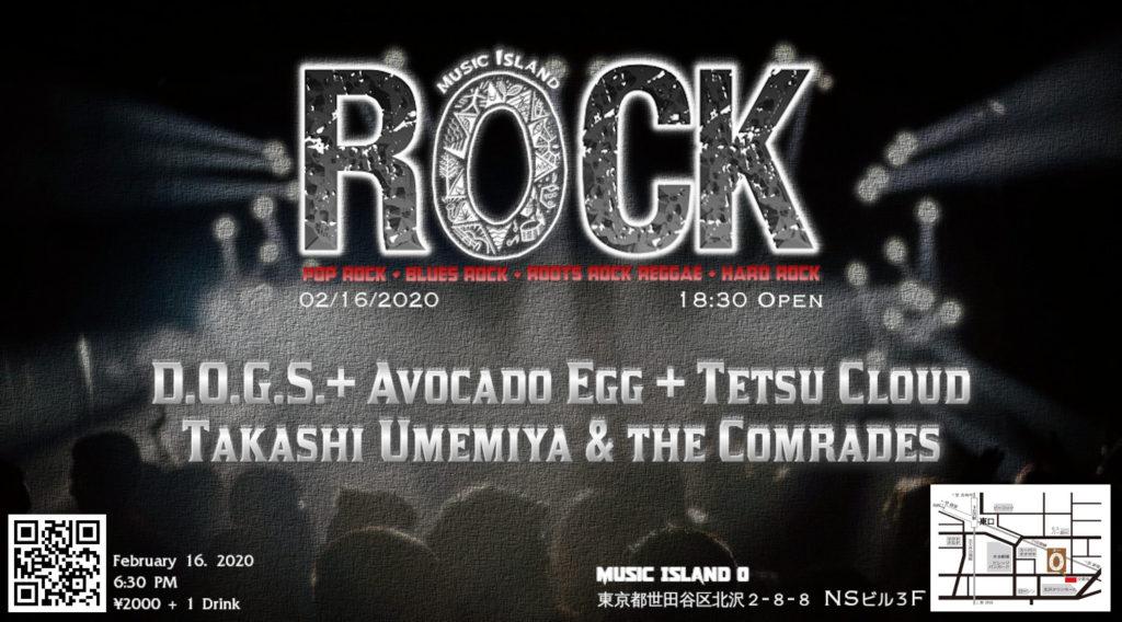 """ライブイベント""""ROCK""""【夜】"""