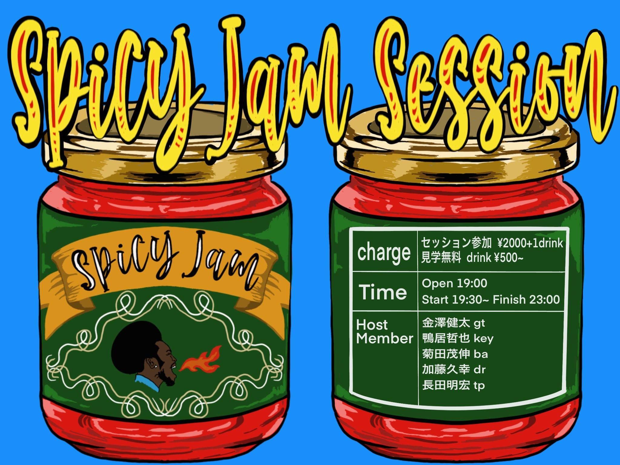 Spicy Jam