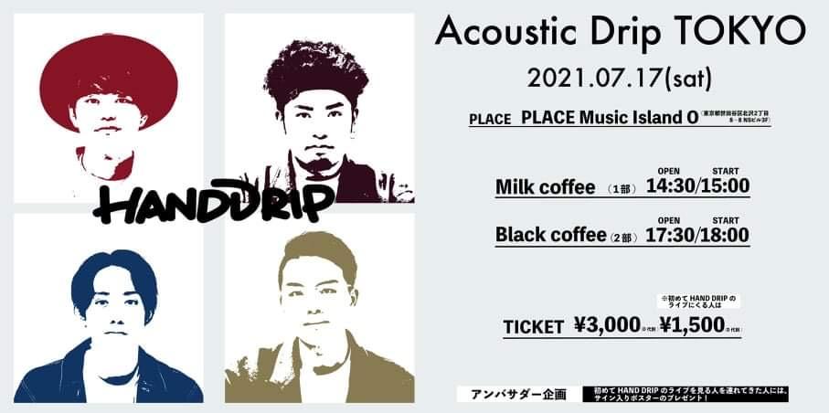 Acoustic Drip TOKYO