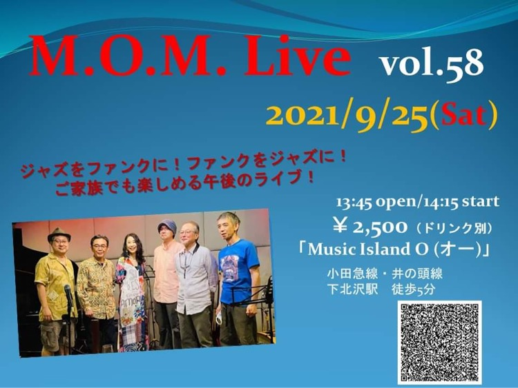 M.O.M. Live Vol.58 13:45-17:00